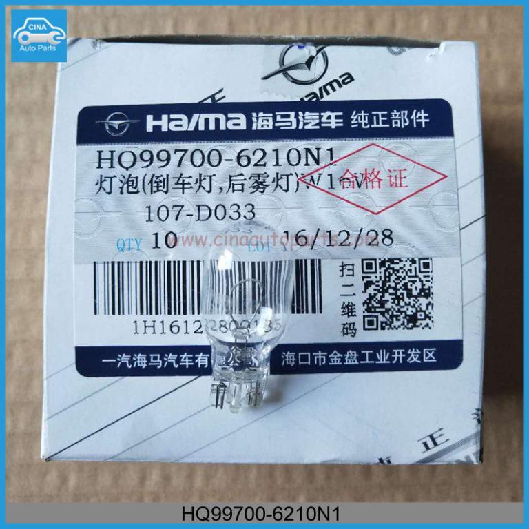 HQ99700 6210N1 768x768 - haima s7 bulb w16w OEM HQ99700-6210N1