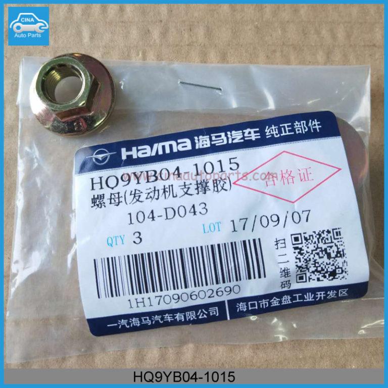 HQ9YB04 1015 768x768 - haima S7 HEXAGON NUT WITH FLANGE OEM HQ9YB04-1015