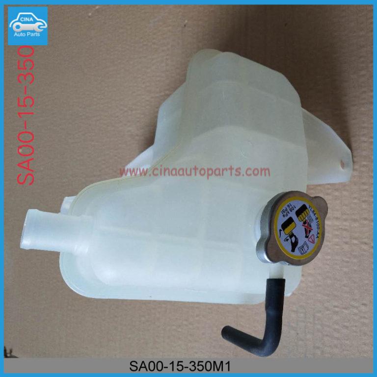 SA00 15 350M1 768x768 - haima cooling system water tank for Haima 7 OEM SA00-15-350M1