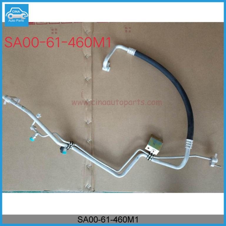 SA00 61 460M1 768x768 - haima S7 AC LOW PRESSURE LINE HOSE PIPE OEM SA00-61-460M1