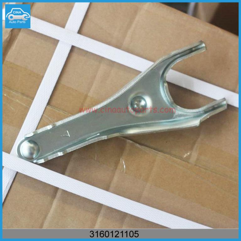 3160121105 768x768 - geely emgrand ec7 Clutch Release Fork OEM 3160121105