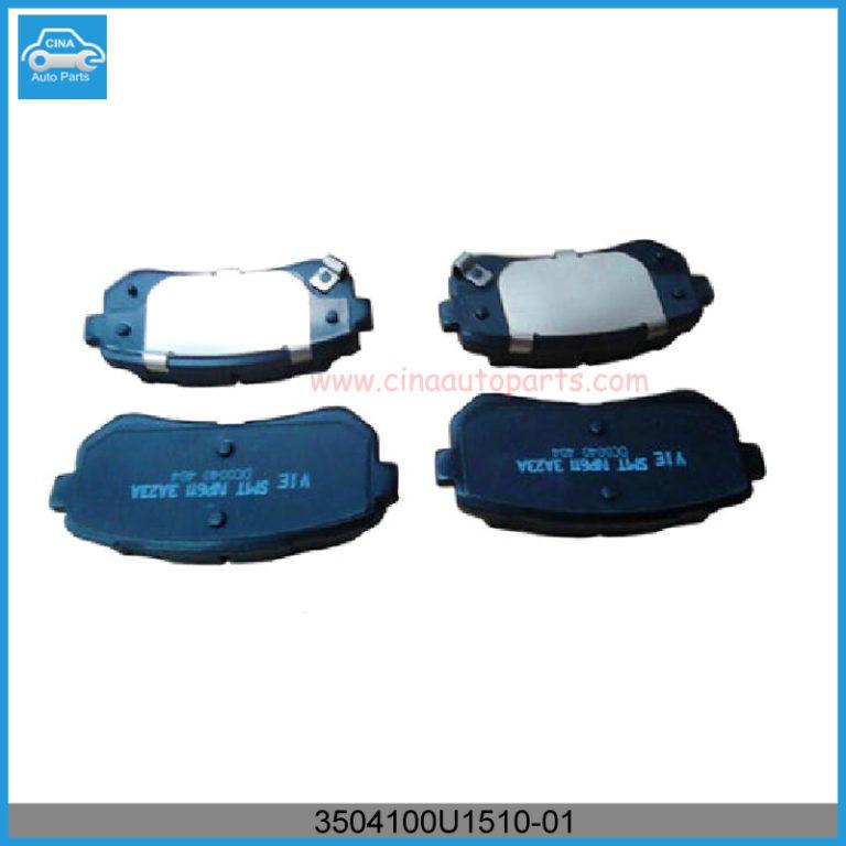 3504100U1510 01 768x768 - JAC s5 left rear brake caliper OEM 3504100U1510-01
