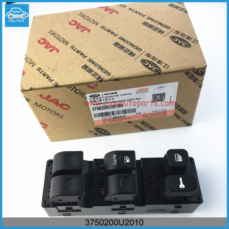 3750200U2010 768x768 - JAC J6 window regulators switches OEM 3750200U2010