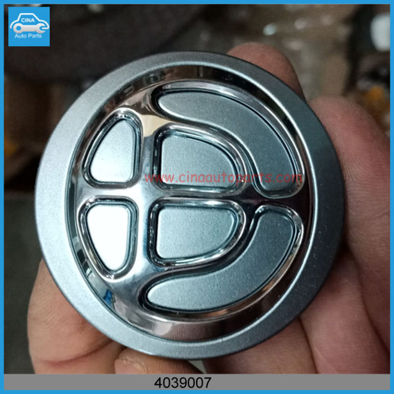 4039007 768x768 - brilliance h330 Wheel hub cover OEM 4039007