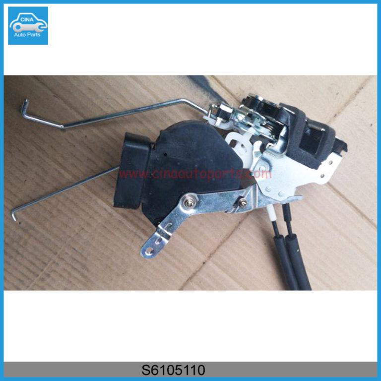 S6105110 768x768 - Lifan X60 Front left door lock OEM S6105110