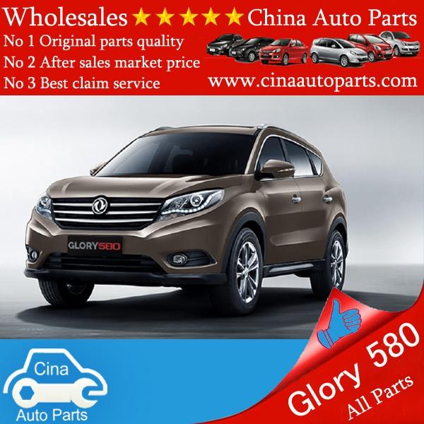 dongfeng glory 580 - Dongfeng glory 580 auto parts