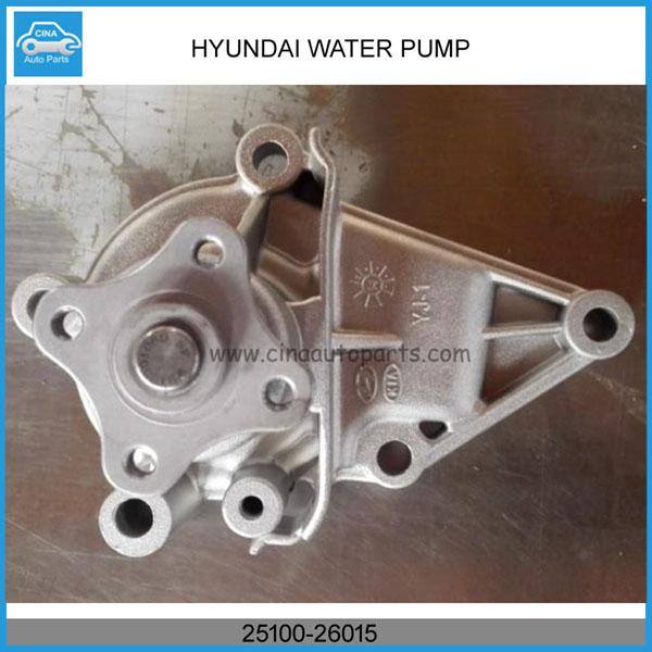 25100 26015 water pump - Hyundai water pump OEM 25100-26015