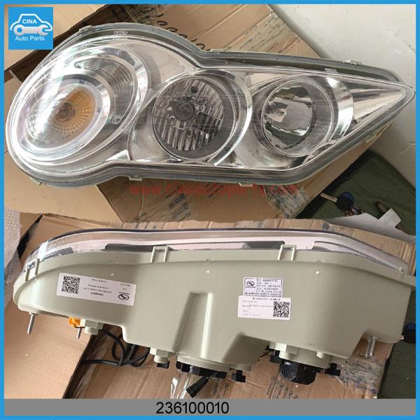 236100010 - kinglong 6800 bus Combination headlamp,OEM 236100010