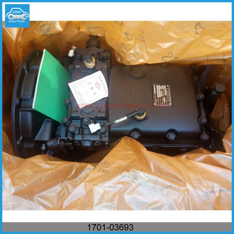 1701 03693 768x768 - Yutong bus transmission OEM 1701-03693