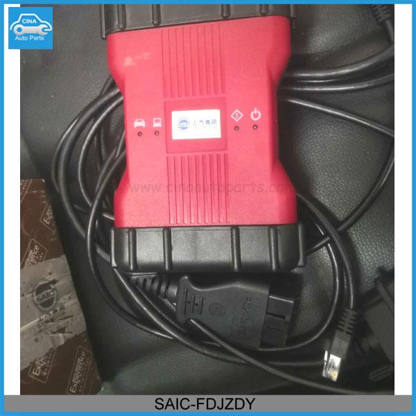 SAIC FDJZDY - Saic Engine Diagnostic and Test Tools OEM Code SAIC-FDJZDY