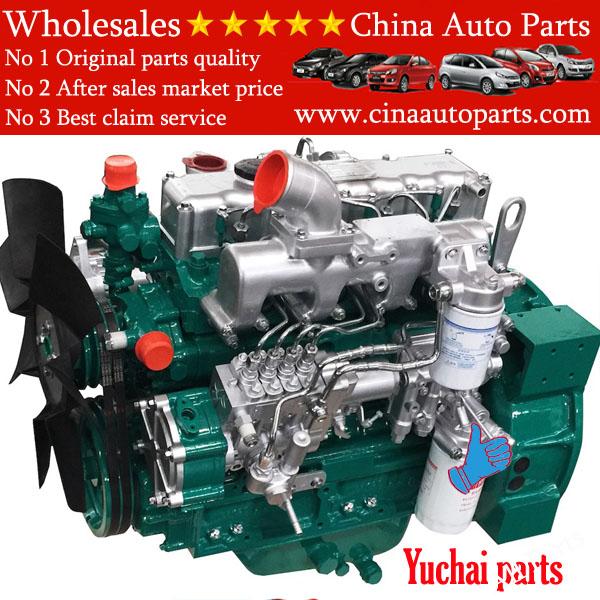 yuchai parts - Yuchai engine auto parts wholesales