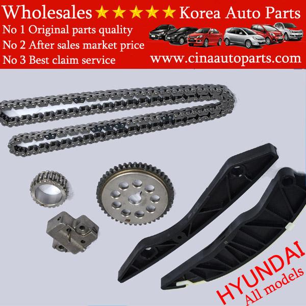 243212B000 kits - Hyundai ix20 / i30 / Accent Timing chain kit OEM 243212B000kits
