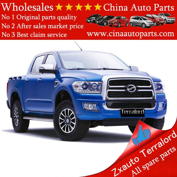 zxauto terralord - zxauto terralord auto parts wholesales