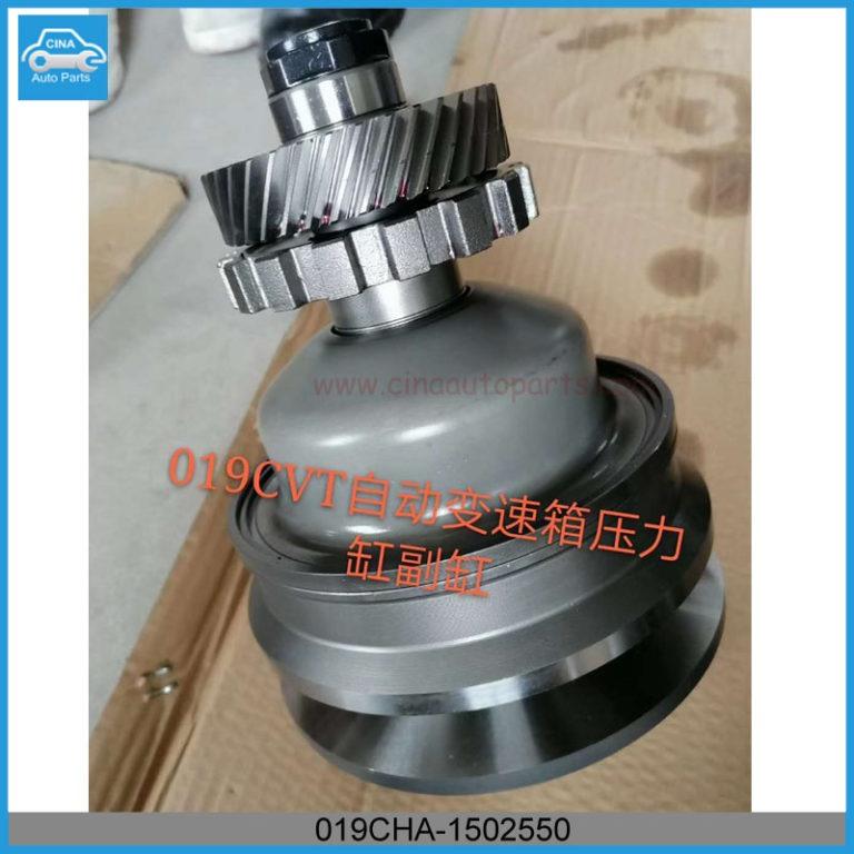 019CHA 1502550 768x768 - OEM 019CHA-1502550 chery tiggo5 output shaft