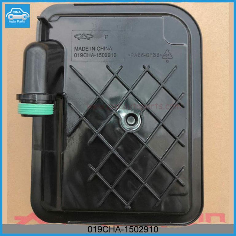019CHA 1502910 768x768 - chery transmission oil filter OEM 019CHA-1502910