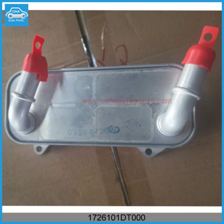 1726101DT000 768x768 - Oil Cooler for JAC S5 OEM 1726101DT000