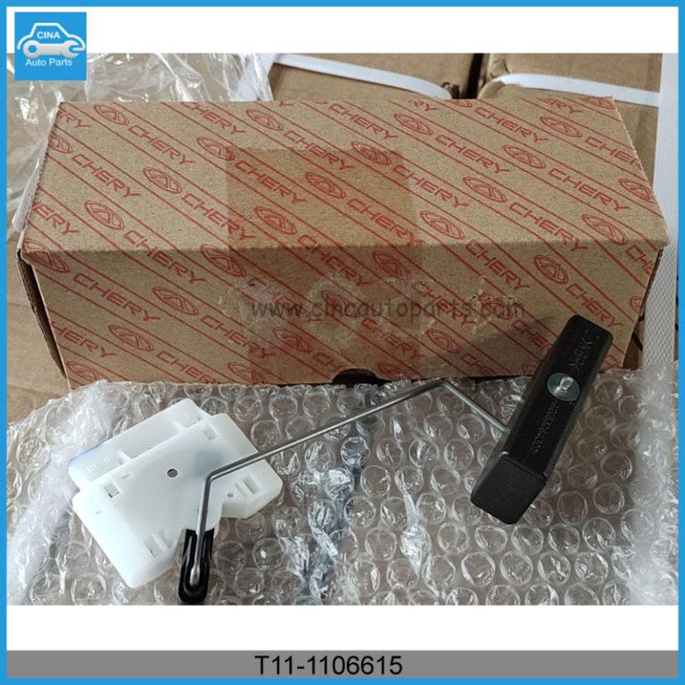 T11 1106615 768x768 - FUEL FLOATER FOR CHERY TIGGO OEM T11-1106615