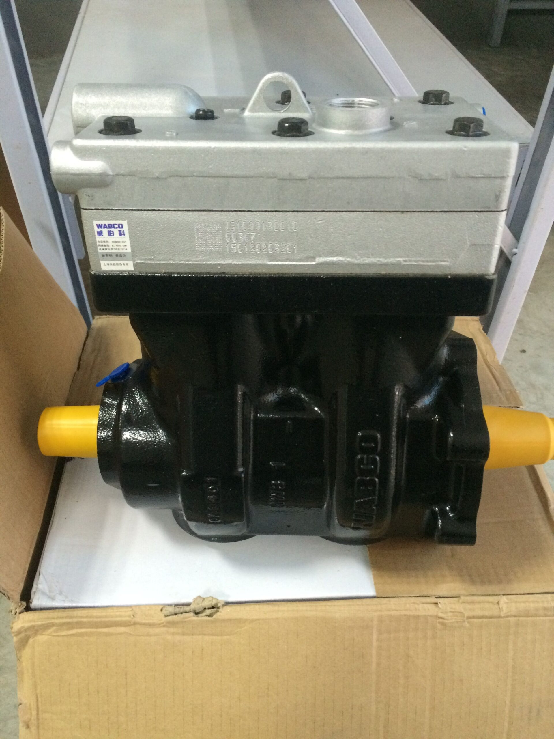 VG1560130080双缸水冷空压机 scaled - Евро-2 Howo A7 OEM VG156013008 Sinotruk Double Cylinder Air Compressor